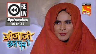 Weekly Reliv - Jijaji Chhat Per Hai - 19th Feb to 23rd Feb 2018 - Episode 30 to 34 - SABTV