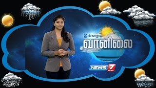 Weather Forecast 28-09-2016 – News7 Tamil Show