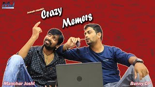 Crazy Memers | Latest Telugu Short Film 2019 | Avinash Sripada|  Bunny DP | Manohar Joshi | - YOUTUBE