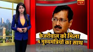 Kejriwal's Strike Continues For Fifth Day | ABP News - ABPNEWSTV