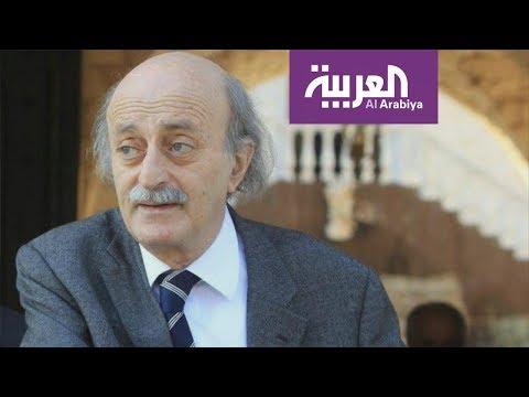 جنبلاط: #إيران تعطل لبنان
