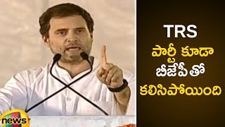 Rahul Gandhi Says TRS is in support of Modi government | #TelanganaElections2018 | Rahul Satires KCR - MANGONEWS