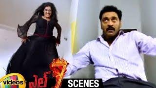 Pooja Jhaveri Tries To Takes Her Revenge | L7 Telugu Movie Scenes | Mango Videos - MANGOVIDEOS