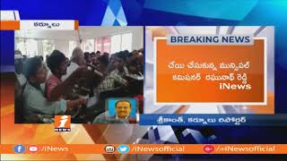 Yemmiganur Municipal Commissioner Raghunath Reddy Thrashes People at Anna Canteen | iNews - INEWS