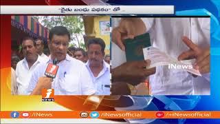 MLA Jalagam Venkat Rao Distribute Rythu Bandhu Checks To Farmers at Palwancha | iNews - INEWS