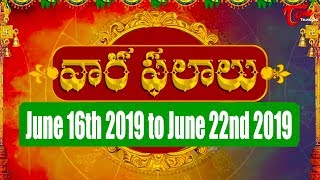 Vaara Phalalu | June 16th to June 22nd 2019 | Weekly Horoscope 2019 | TeluguOne - TELUGUONE