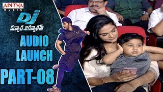 DJ Audio Launch Part - 08 || DJ Audio Launch Live || AlluArjun, Pooja Hegde, Harish Shankar, DSP - ADITYAMUSIC