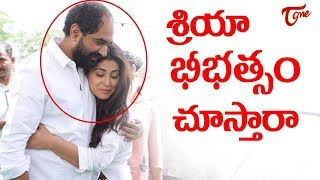 Shirya, Niharika film launched by Varun Tej and Krish || TeluguOne - TELUGUONE