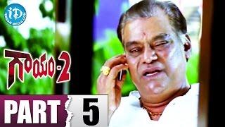 Gaayam 2 Full Movie Part 5 || Jagapati Babu, Vimala Raman || Praveen Sri || Ilayaraja - IDREAMMOVIES