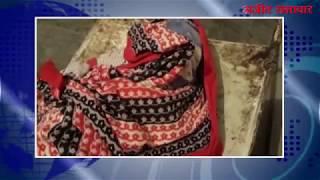 video : ट्रेन से टकराकर घायल हुए व्यक्ति की इलाज के दौरान मौत