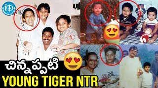 Jr NTR's Childhood And Young Age Unseen Photos || Jr NTR Rare Unseen Personal Photos || NTR Photos - IDREAMMOVIES