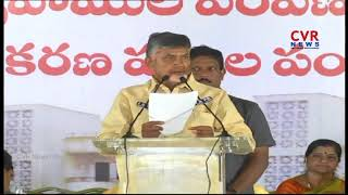 CM Chandrababu Inaugurated Houses Under NTR Housing Scheme | Daminedu | CVR NEWS - CVRNEWSOFFICIAL