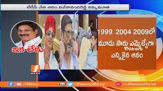 Anam Vivekananda Reddy Mortal Remains Shift To Nellore Today | Funeral To Be Held Tomorrow | iNews - INEWS
