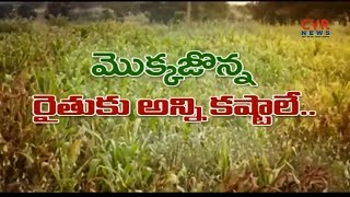 Vikarabad Crop Farmers Facing Problems over No Water | Raithe Raju | CVR News - CVRNEWSOFFICIAL