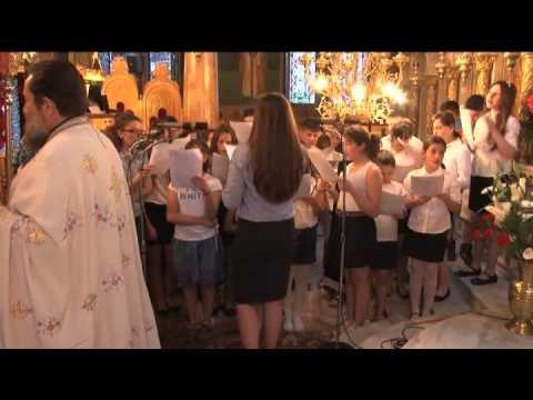 Η ΖΩΗ ΕΝ ΤΑΦΩ-ΕΠΙΤΑΦΙΟΣ ΘΡΗΝΟΣ- Παιδική χορωδία Πάτρα 2013