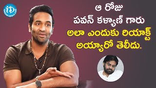 Only Pawan Kalyan Can Answer That Question - Manchu Vishnu | Frankly With TNR  | iDream Movies - IDREAMMOVIES
