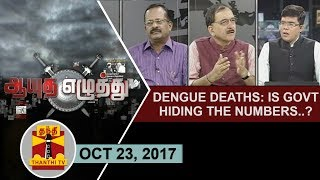 Aayutha Ezhuthu 23-10-2017 Dengue Deaths : Is Govt Hiding the Numbers? – Thanthi TV Show