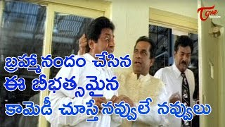 బ్రహ్మానందం బీభత్సమైన కామెడీ | Telugu Comedy Videos | TeluguOne - TELUGUONE