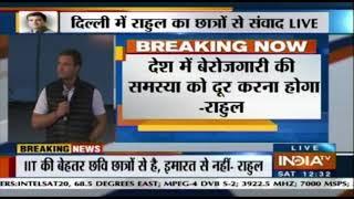 Rahul Gandhi's Big Statement On Paramilitary Forces | Breaking News - INDIATV
