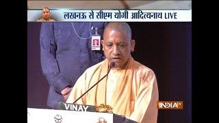 One year of Yogi Govt: UP suffered from jungleraj till a year ago, says CM Adityanath - INDIATV