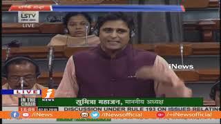 Heated Argument Between Opposition and BJP on Rafale Deal in Lok Sabha |#DemandRafaleProbe | iNews - INEWS