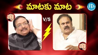 Nagababu v/s Yandamoori Veerendranath | నువ్వా నేనా? | Controversy | Celebrity Buzz With iDream - IDREAMMOVIES