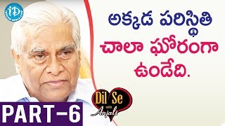 Former Central Secretary ASCI Chairman K Padmanabhaiah IAS Interview - Part #6 || Dil Se With Anjali - IDREAMMOVIES
