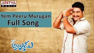 Yem Peeru Murugan ll Naa Alludu Movie ll Jr.Ntr, Shreya Sharan,Genelia - ADITYAMUSIC