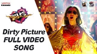 Dirty Picture Video Song |Thikka Full VideoSongs|SaiDharamTej,Larissa,Mannara | RohinReddy,SSThaman - ADITYAMUSIC