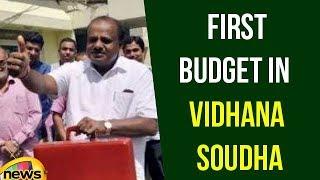 CM Kumaraswamy presents first budget in Vidhana Soudha | Political News Updates | Mango News - MANGONEWS