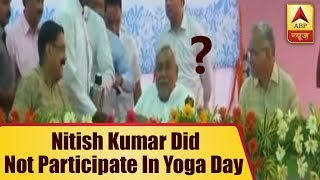 Bihar CM Nitish Kumar did not participate in Yoga Day celebrations with BJP leaders - ABPNEWSTV
