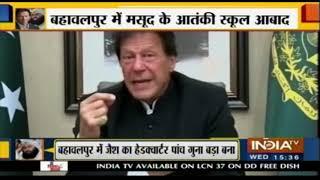 Masood Azhar के किस एहसान का बदला चुका रहे Imran Khan ? - INDIATV