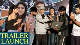 Dhee Team Launched Software Sudheer Movie Trailer | Sudigaali Sudheer, Dhanya Balakrishna | TFPC - TFPC
