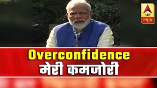 I find it difficult to read and give speeches, says PM Modi - ABPNEWSTV
