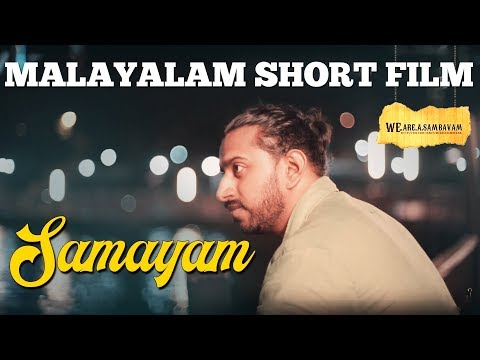 Samayam | Time (Eng subs) | 2015 Latest | International Film Festival Award Malayalam Short Film