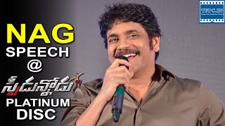 Nagarjuna Speech @ Speedunnodu Movie Platinum Disc Function | TFPC - TFPC