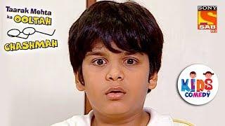 Tapu Fails His Exams | Tapu Sena Special | Taarak Mehta Ka Ooltah Chashmah - SABTV