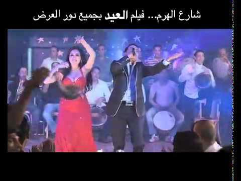 طارق الشيخ ميه ميه من فيلم شارع الهرم