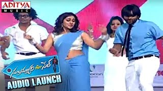 Sai Dharam Tej and Regina Live Dance Performance At Subramanyam for Sale Audio Launch - ADITYAMUSIC