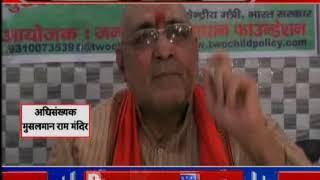 बीजेपी मंत्री गिरिराज सिंह का राम मंदिर पर कठित बयान, बोले- सभी मुस्लिम भगवान राम के वंशज हैं - ITVNEWSINDIA