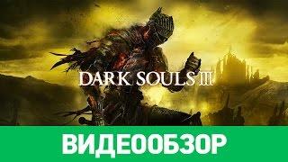 Обзор игры Dark Souls 3