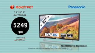 Телевизор PANASONIC TX-32DR300ZZ