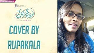 Evare - Cover By Rupakala ♪♪ #premamcontest - ADITYAMUSIC