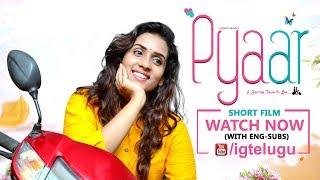 PYAAR | Latest Telugu short film 2018 | Chetana Uttej | Sudhir | Laxman Mungi | Indiaglitz Telugu - YOUTUBE