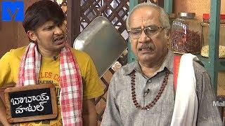 Babai Hotel 22nd July 2019 Promo - Cooking Show -  G V Narayana,Jabardasth Rakesh - Mallemalatv - MALLEMALATV