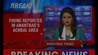 Firing reported in Achabal Chowk, Anantnag; 2 CRPF jawans reportedly injured - NEWSXLIVE