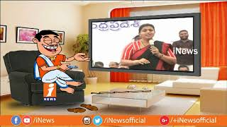 Dada Political Couters To YSRCP MLA Roja Over Comments On AP CM | Pin Counter | iNews - INEWS