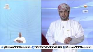 تغطية لانتخابات أعضاء مجلس الشورى للفترة الثامنة ( 9 ) الساعة 01:25 صباحا