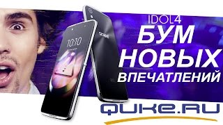 Обзор Alcatel Idol 4 6055K