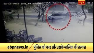 Jaipur: Lecturer dies as SUV runs over him, accident CAUGHT ON CAMERA - ABPNEWSTV